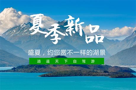 武汉周边自驾游:这些地方风景美爆还免费,一天往返妥妥的!