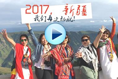 武汉自驾游视频:武汉到新疆自驾游旅途风光